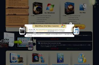 WinX_iPhone_iPad_Video_Converter_002.png