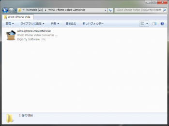 WinX_iPhone_iPad_Video_Converter_003.png