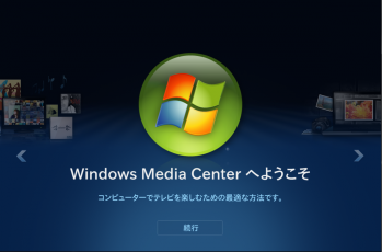 Windows8_Media_Center_Pack_023.png