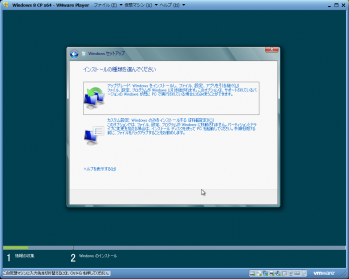 Windows_8_Consumer_Preview_026.png