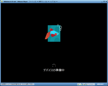 Windows_8_Consumer_Preview_030.png