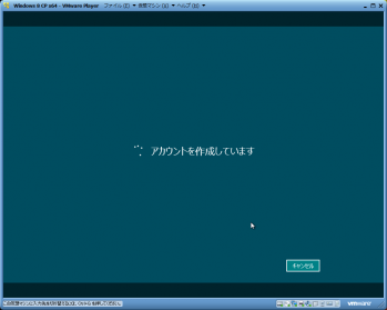 Windows_8_Consumer_Preview_037.png