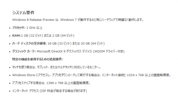 Windows_8_Release_Preview_006.png