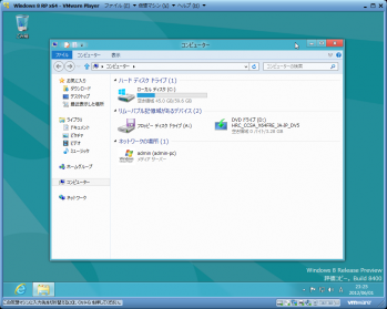 Windows_8_Release_Preview_055.png