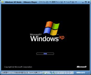 Windows_xp_mode_019.png