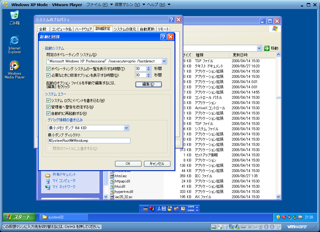 DRIVER CACHE I386 WINDOWS XP download