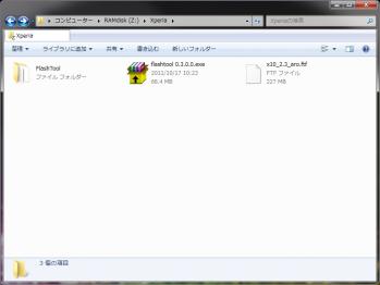 Xperia_2_3_3_004.png