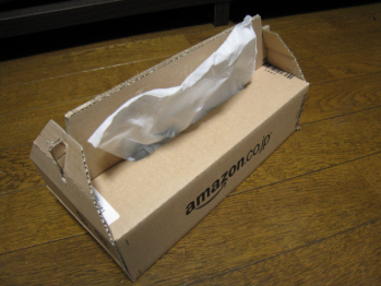 amazon_box_000.png