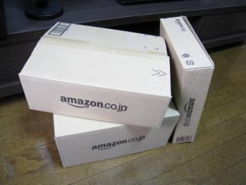 amazon_box_001.jpg