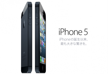 apple_iPhone5_000.png