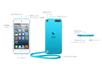 apple_iPhone5_004.png