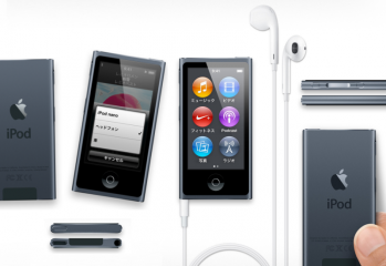 apple_iPhone5_014.png