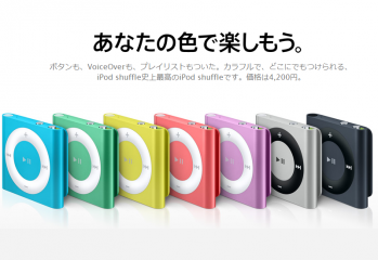 apple_iPhone5_016.png