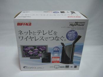 buffalo_WZR-HP-AG300H_000.jpg