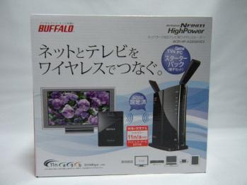 buffalo_WZR-HP-AG300H_001.jpg