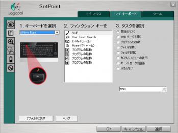 diNove_Edge_DN-1000_111.png