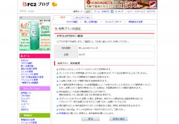 fc2_domain_005.png
