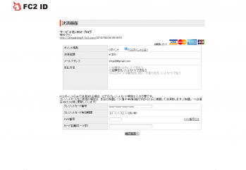 fc2_domain_006.png