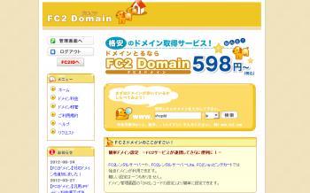 fc2_domain_010.png