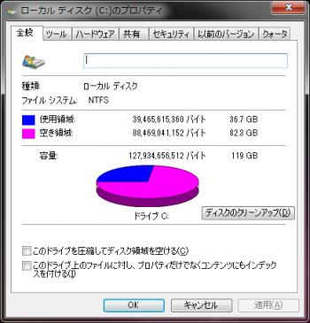 file_index_001.png