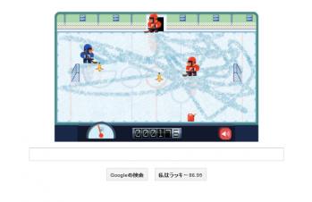 google_logo_game_003.png