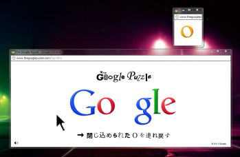 google_puzzle_003.png