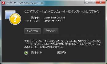 hagaki_design_kit_2013_005.png