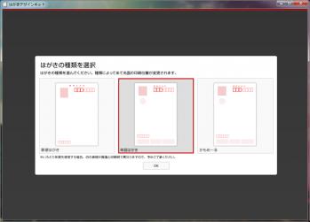 hagaki_design_kit_2013_009.png
