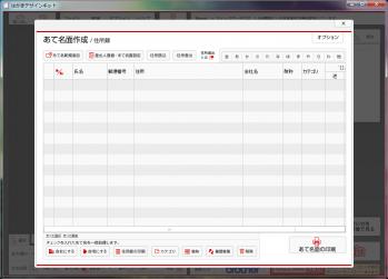 hagaki_design_kit_2013_017.png