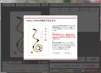 hagaki_design_kit_2013_020.png