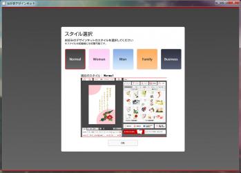 hagaki_design_kit_2013_022.png