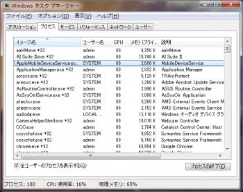 iPod_classic_rockbox_006a.png