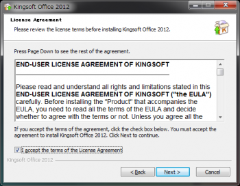 kingsoft_office_suite_free_2012_005.png