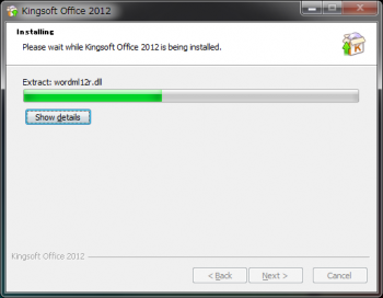 kingsoft_office_suite_free_2012_009.png
