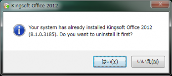 kingsoft_office_suite_free_2012_045.png