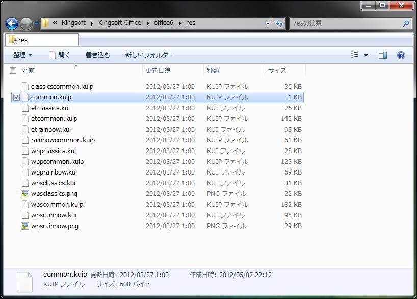 Kingsoft office bing - Kingsoft office free download for windows 7 ...
