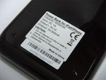 mobile_battery_PowerBank_003.jpg