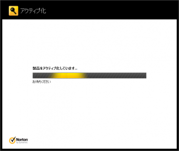 norton_gekiyasu-2year_005.png