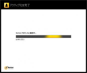 norton_gekiyasu-2year_006.png