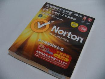 norton_gekiyasu-2year_011.jpg