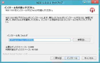 online_tv_niji_012.png