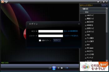 online_tv_niji_017.png