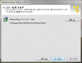 vmware_player_3_016.png