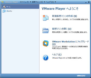 vmware_player_3_022.png