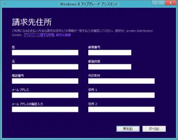 windows8_dl_111.png