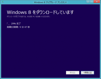windows8_dl_118.png