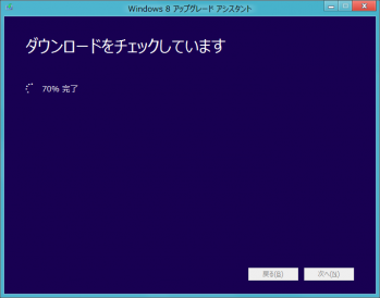 windows8_dl_119.png