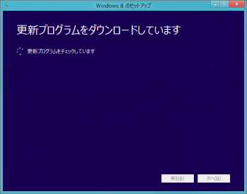 windows8_dl_122.png