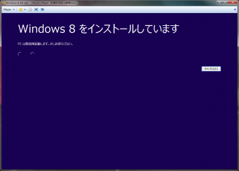 windows8_dl_125.png