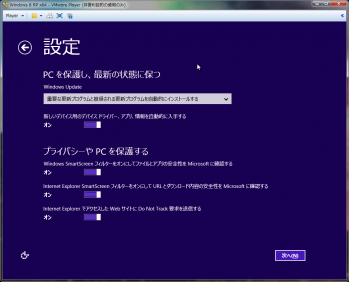 windows8_dl_137.png